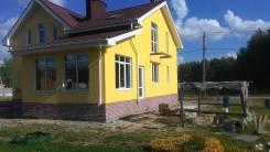 Строительство домов каркасных кирпичных, из блоков, бруса.