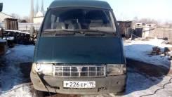 ГАЗ 3322132. Продаётся