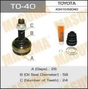 Шрус подвески. Toyota Echo, SCP10 Toyota Vitz, SCP10 Toyota Platz, SCP11 Toyota Yaris, SCP10 Двигатель 1SZFE