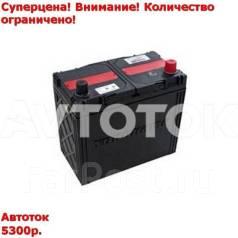Yokohama Batteries. 70 А.ч., Обратная (левое), производство Япония