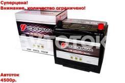 Yokohama Batteries. 65 А.ч., Прямая (правое), производство Япония