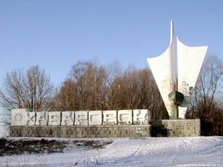 Готовая база данных Хабаровска: компании г. Хабаровска 11000 шт.