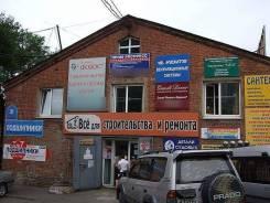 Сдам помещения под торговлю стройматериалами и все чем хотите. 45,0кв.м., улица Дальзаводская 2, р-н Центр