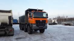 Tatra T158. -8P5R46 8x8, 12 900 куб. см., 32 400 кг.
