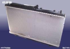 Радиатор охлаждения двигателя. Chery A21. Под заказ