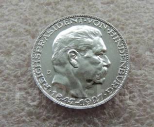 Германия. Веймар.5 марок 1927 . D. Медальные. Штемпельный блеск. Редкие