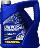 Mannol. Вязкость 80W-90, синтетическое