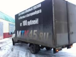 ГАЗ 322132. Газ 322132, 2 000 куб. см., 2 000 кг.