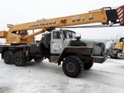 Галичанин КС-55713. Кран Урал Галичанин 2011, 7 000 куб. см., 25 000 кг., 21 м.