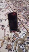 Телефон Kyocera KC-S701