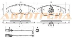 Колодки тормозные FR FORD FOCUS DB# 09-11, AUDI A4 08-, A5/S5 09-, A6/S6 09-11, Q5 08- ST-1761090