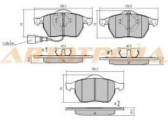 Колодки тормозные fr audi a3 96-03, tt 98-06, skoda octavia 97-10, vw new beetle 02-10, передний
