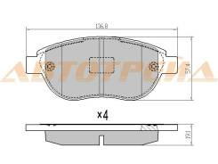 Колодки тормозные FR CIT/PEUG BERLINGO 99-/C3/4/PARTNER 96-/1007/206/207/307/GEELY EMGRAND