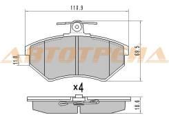 Колодки тормозные FR CHERY AMULET A15
