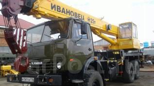 Ивановец КС-45717К-1. Автокран-камаз установка Ивановец-25 т., 10 000 куб. см., 25 000 кг., 21 м.