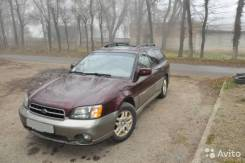 Subaru Outback. автомат, 4wd, 2.5 (156л.с.), бензин, 204 000тыс. км
