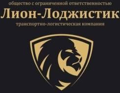 Доставка на Камчатку автомобилей и техники. Легковой авто 33000р