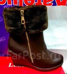Распродажа Зимней женской обуви от 600 руб. Акция длится до 31 января