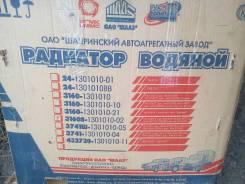 Интеркулер. УАЗ 3160 УАЗ 3151, 3151