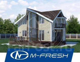 M-fresh Amsterdam Plus! (Готовый проект красивого дома из теплоблоков). 100-200 кв. м., 2 этажа, 5 комнат, бетон