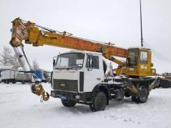 Машека КС 3579. Машека КС-3579 - автокран 2004г. в., 11 150 куб. см., 16 000 кг., 20 м.