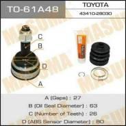 Шрус подвески. Toyota Previa, ACR30 Toyota Tarago, ACR30 Toyota Estima, ACR40W, AHR10, ACR30, AHR10W, ACR40, ACR30W Toyota Alphard, ANH10, ATH10, ANH1...