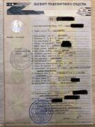 Kia Sorento. Птс KIA Sorenta в Иркутске
