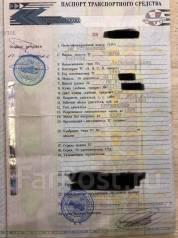Toyota Corolla. Птс в Иркутске