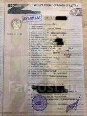 Toyota Corsa. Птс в Иркутске