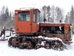 Вгтз ДТ-75. Продам трактор