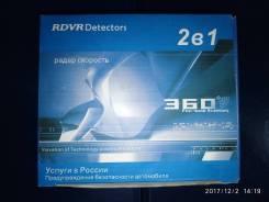 Видеорегистратор - радар