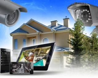 Видеонаблюдение и сигнализация для дома