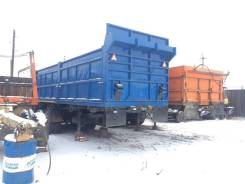 Камаз. Продам Самосвальный полуприцеп, 20 000 кг.