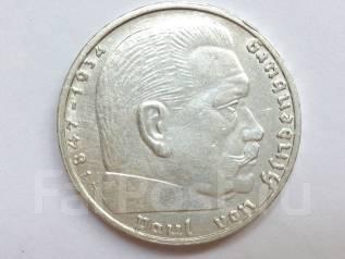 2 марки 1937, Германия, А, Гинденбург. Третий рейх . Серебро