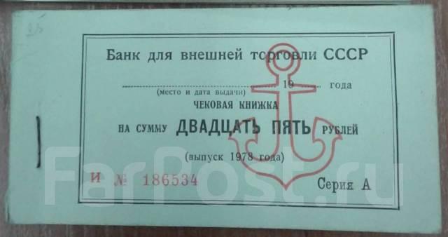 Хотите продать коллекцию монет или банкнот? Купим максимально дорого!