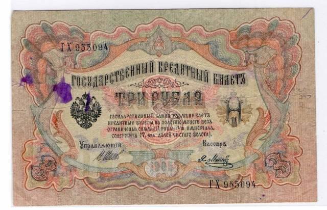 Аукцион банкнот проба 76