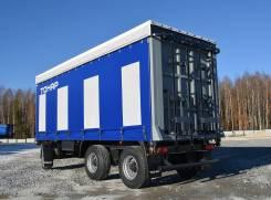 Тонар 85793. Прицеп для перевозки птицы, 15 500 кг. Под заказ