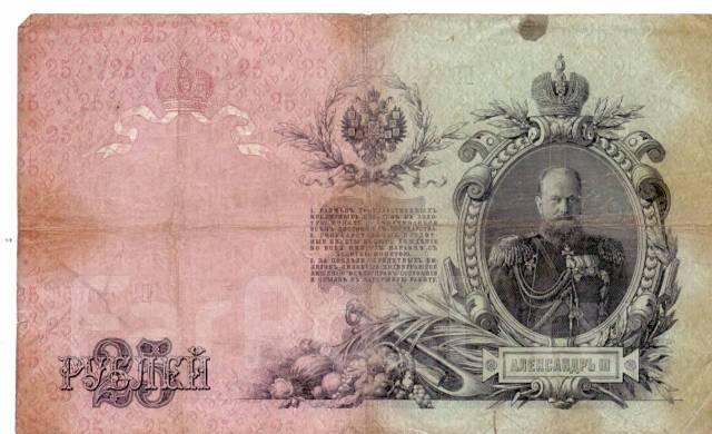 евро новые и старые купюры