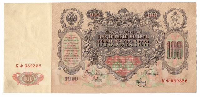 Аукцион банкнот аукционы по продаже марок