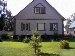 Обмен отличного дома в Барнауле, на квартиру или дом. От частного лица (собственник)