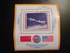 Болгария космос 1975 года
