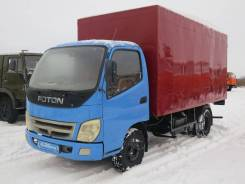 Foton Ollin. - грузовой фургон, 3 990 куб. см., 2 800 кг.