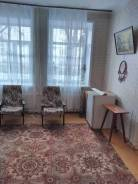 2-комнатная, улица Гоголя 28. Центральный, агентство, 56кв.м.