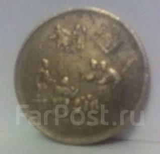 Продам старую монету Китая