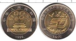 10 юаней 1999г. Годовщина 50 лет КНР в капсуле