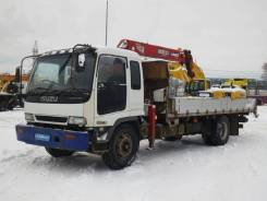 Isuzu Forward. , 7 100 куб. см.