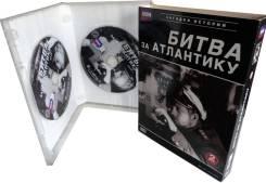 """Продаю документальный фильм """"Битва за Атлантику"""" (2 DVD)"""