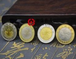 Китай 10 юаней 1997г. +1999г. Комплект возвращение Гонконга и Макао