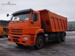 Камаз 6520. Самосвал -43, 11 762 куб. см., 20 075 кг.