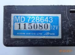 Датчик включения 4wd. Mitsubishi Pajero, L146G, L146GW, L146GWG, V23C, V23W, V43W, V33V Mitsubishi Montero, L146G, V23C, V23W, V43W Двигатель 6G72